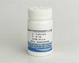 氯离子去除剂